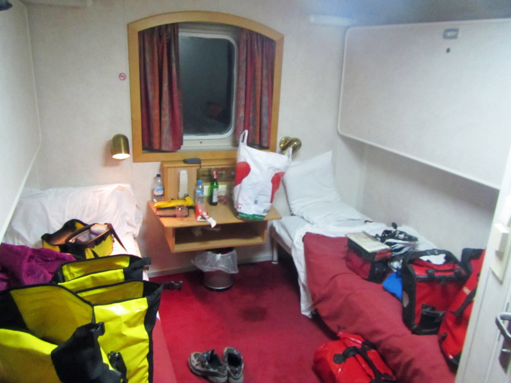 Our cabin aboard the Ikarus Palace.